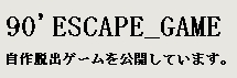 90' Escape-Game